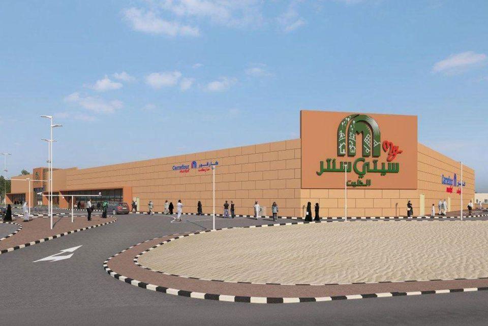Majid Al Futtaim launches $18m shopping mall in Ras Al Khaimah