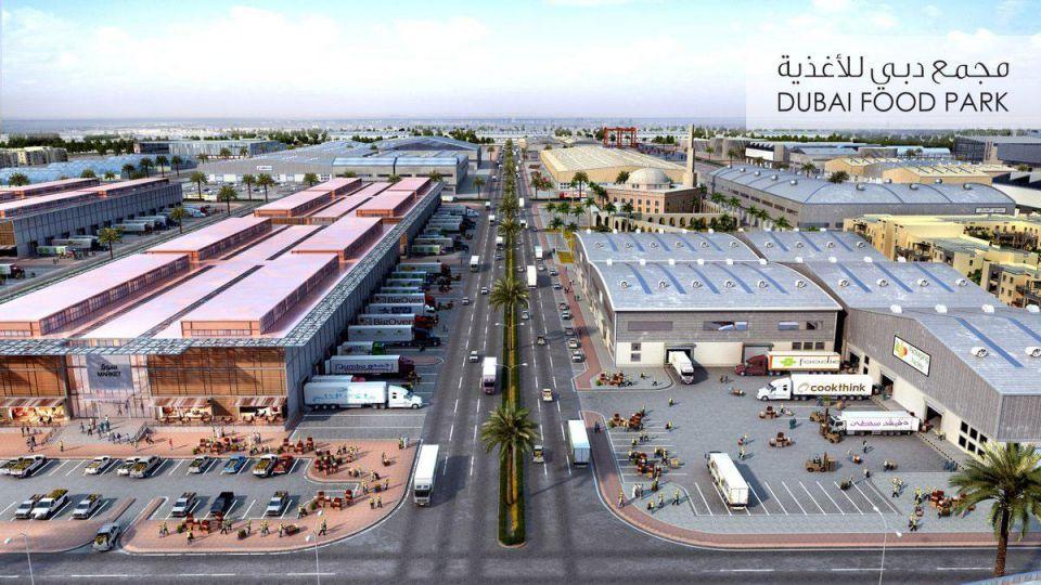Dubai launches $1.5b food park project