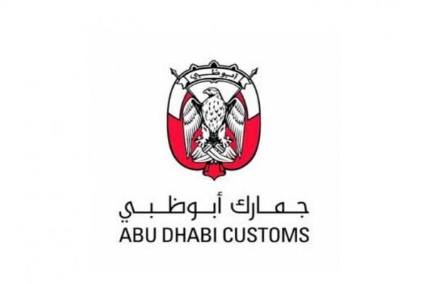 Abu Dhabi foils bid to smuggle 2kg of crystal meth