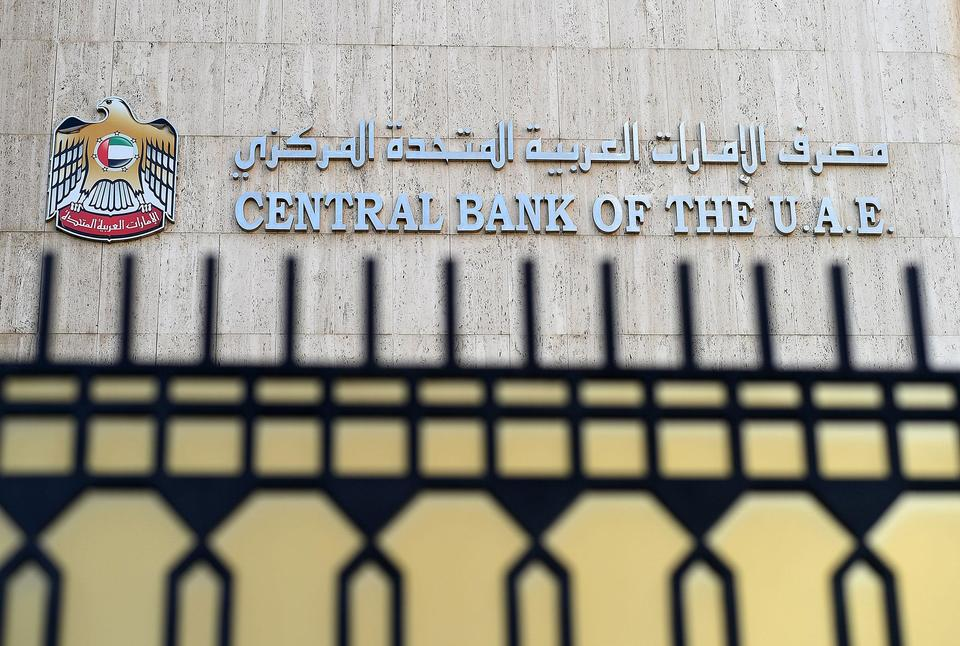 Gulf central banks follow Fed move with half-point rate cuts