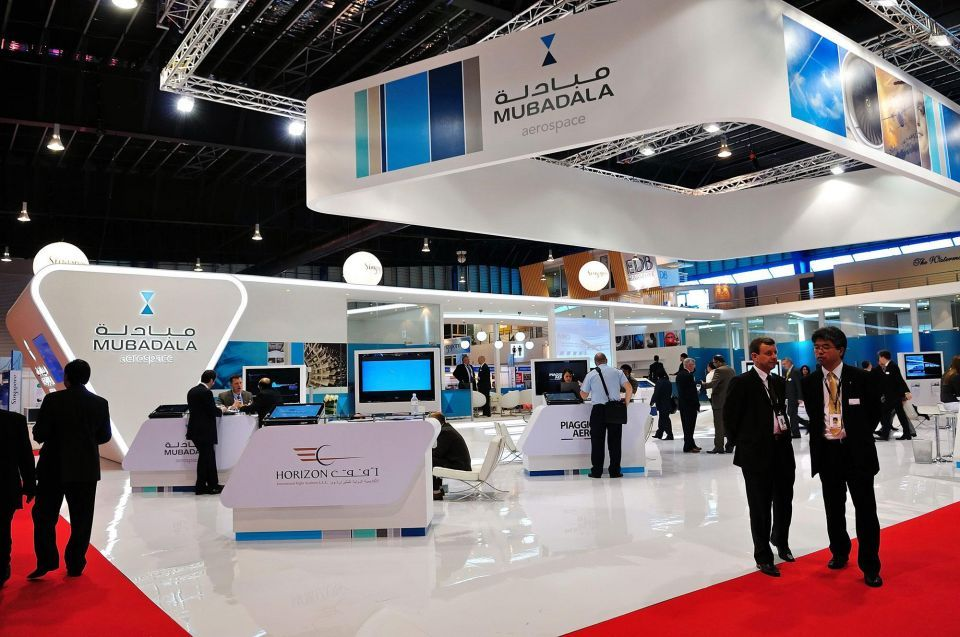 UAE's Mubadala said to mull options for $920m RHB stake