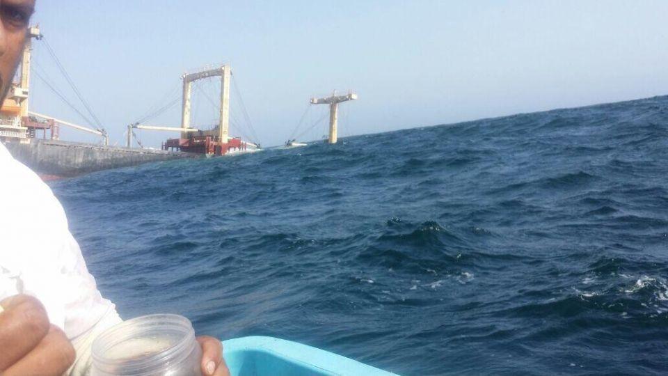 Oman Coast