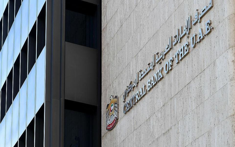 New UAE law to raise Central Bank's capital
