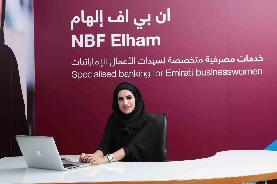 Banking fundamentals for Emirati female business owners
