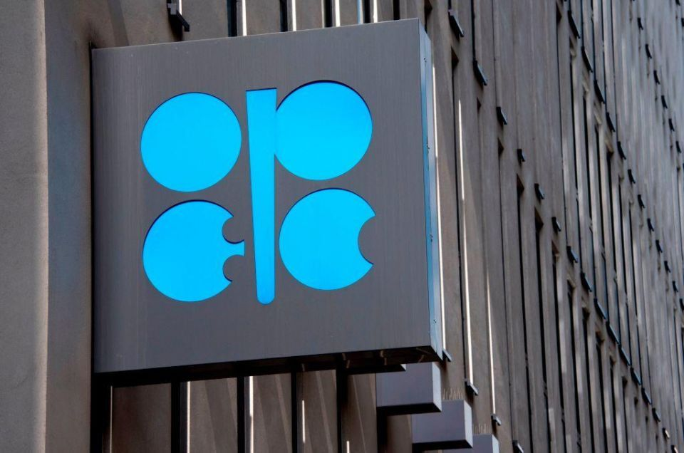 UAE, Saudi Arabia and Kuwait said to plan OPEC talks