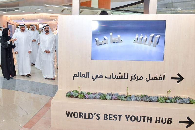 In pictures: Dubai's Sheikh Mohammed and Mohamed bin Zayed opens unique youth centre