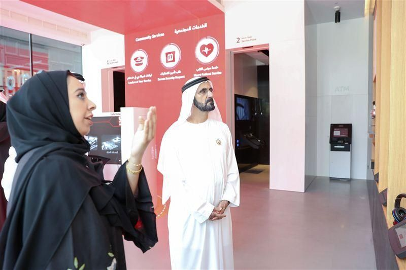In pictures: Dubai Ruler inaugurates world's 1st Smart Police Services centre