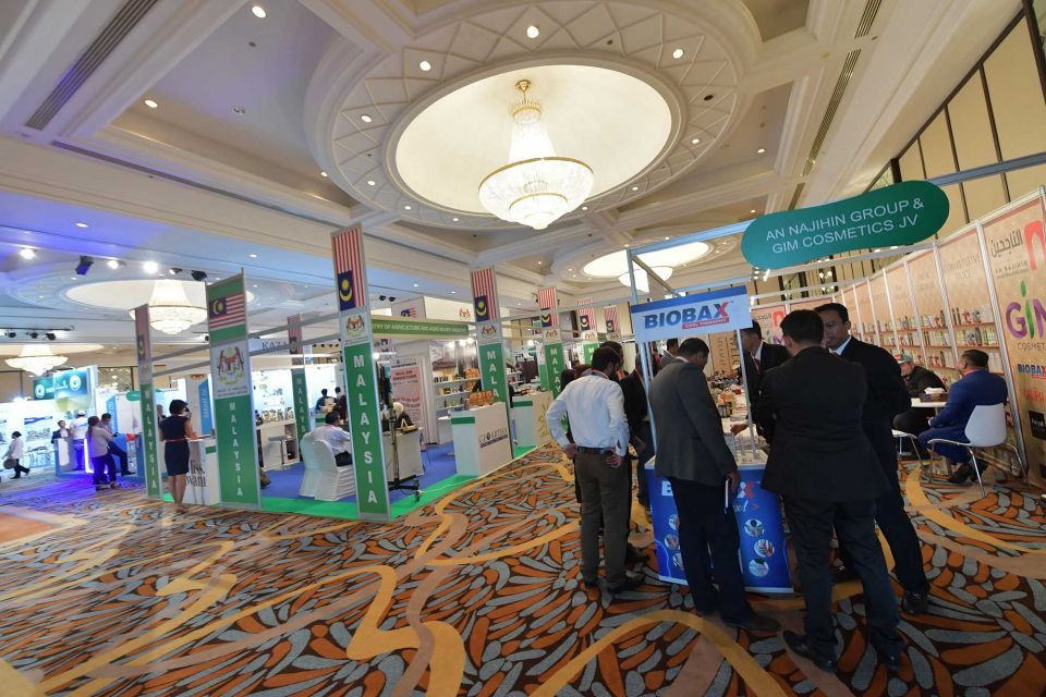 Dubai launches incubator to boost ethical Islamic start-up firms