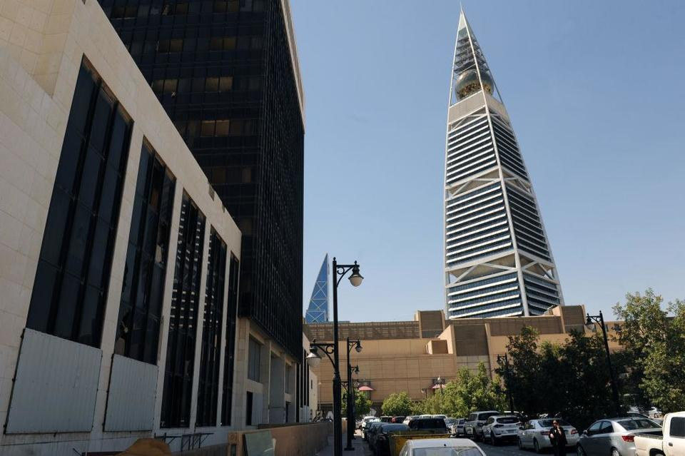 Saudi Arabia's PIF launches 'future investment' initiative