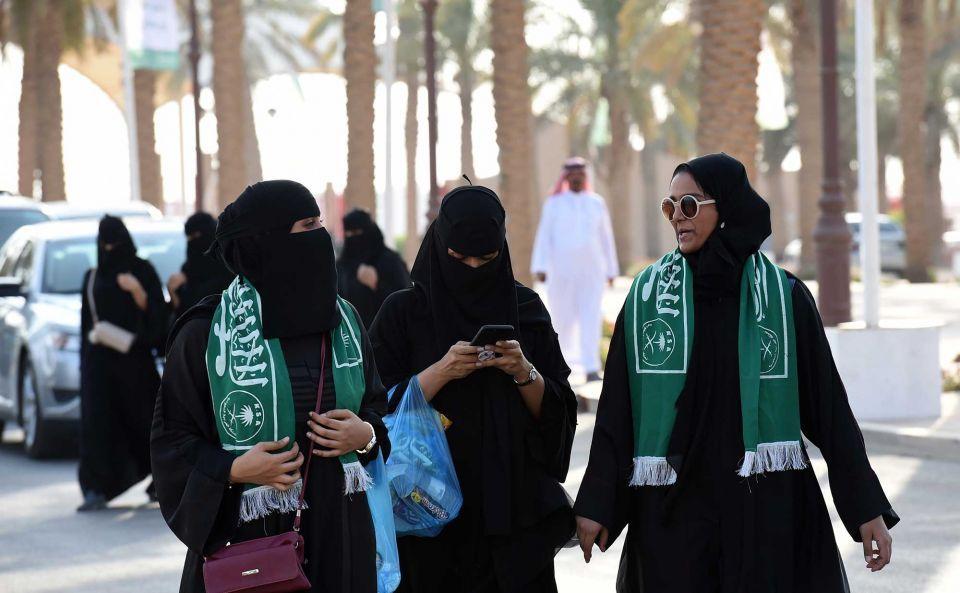 Saudi women join in national day celebrations at King Fahd stadium