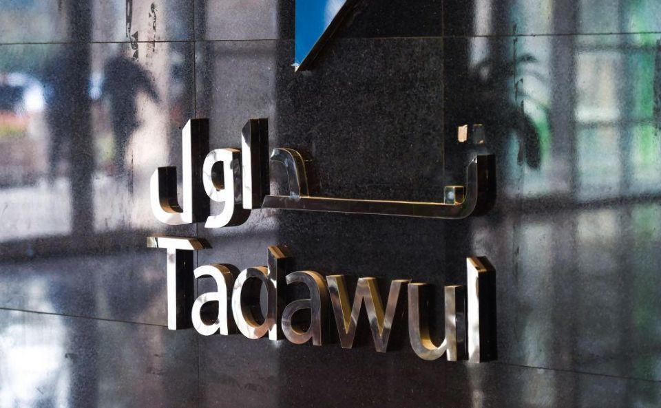 Saudi wealth fund mulls IPO of traffic-management firm