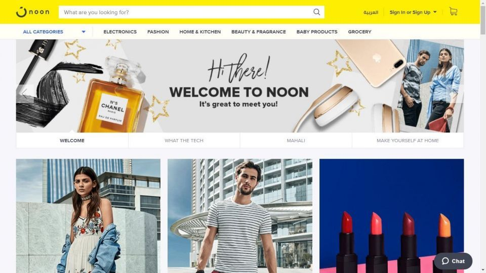 E-commerce platform Noon inks partnership with Saudi's eXtra