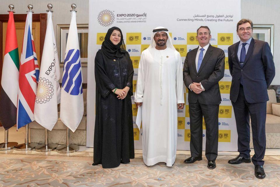 UK pinpoints location for Dubai Expo 2020 pavilion
