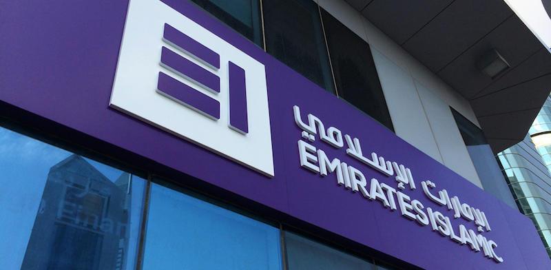 Emirates Islamic Bank sees Q3 net profit soar by 32%