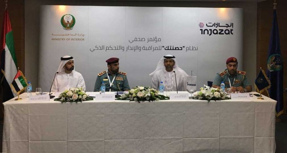 UAE buildings to get centralised fire alarm system