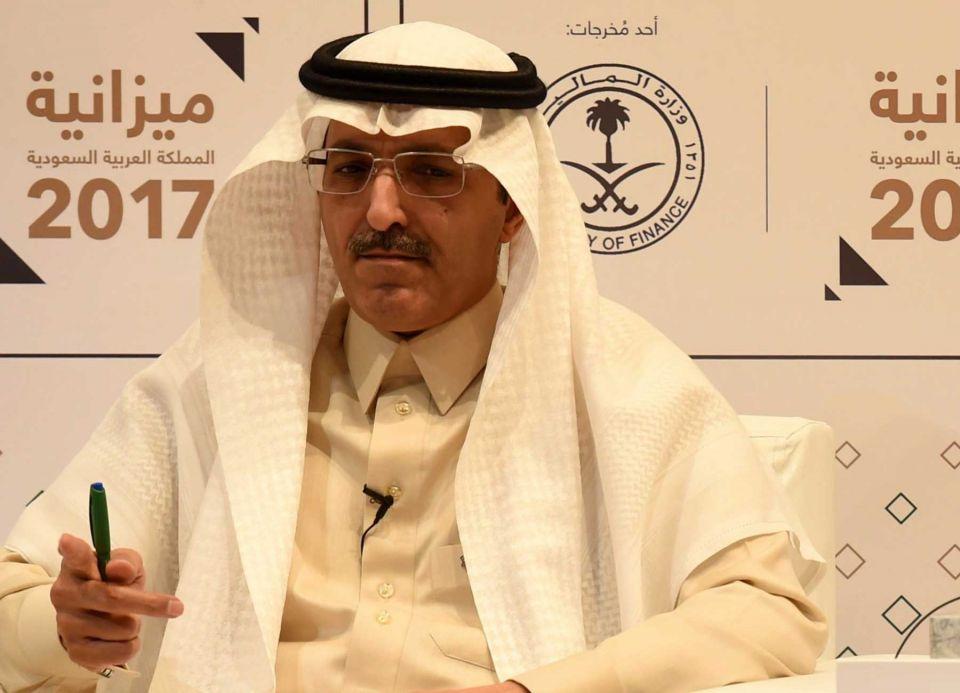 Saudi Arabia in midst of 'unprecedented transformation' - finance minster