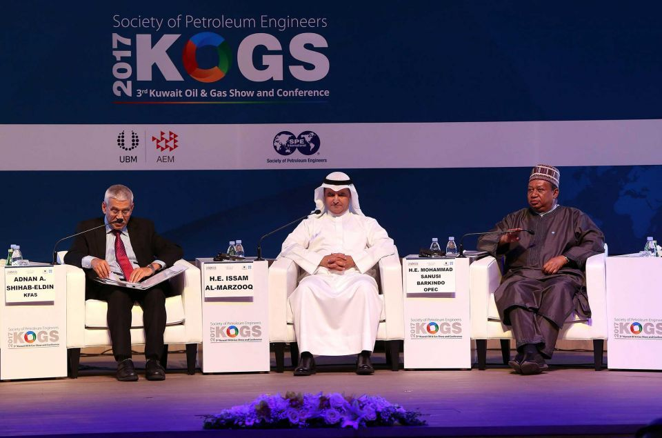 In pictures: 3rd Kuwait Oil and Gas Show and Conference