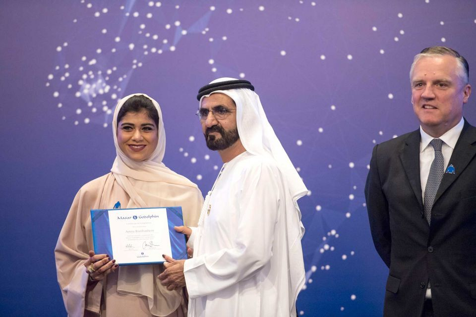 In pictures: First batch of Emirati equestrian graduates of Masar Godolphin program