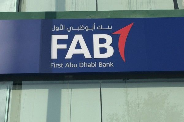 UAE's largest bank reports fall in profit after merger costs