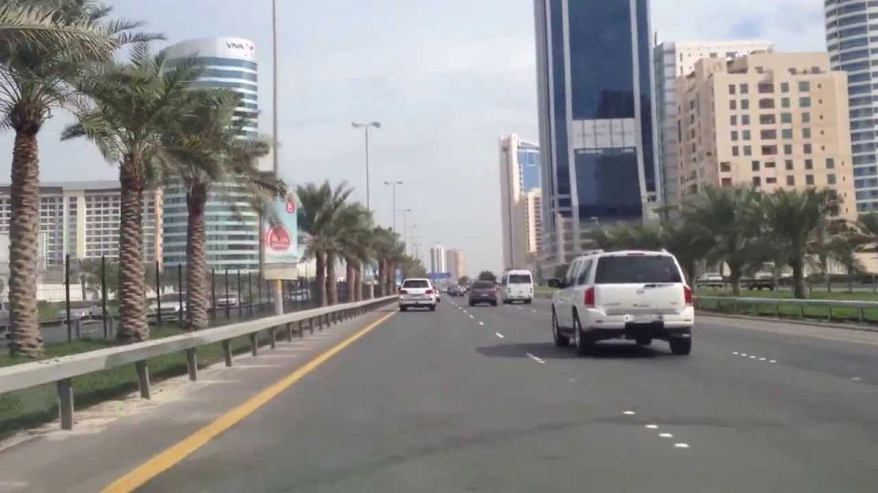 Bahraini policeman killed in 'terrorist' attack on bus