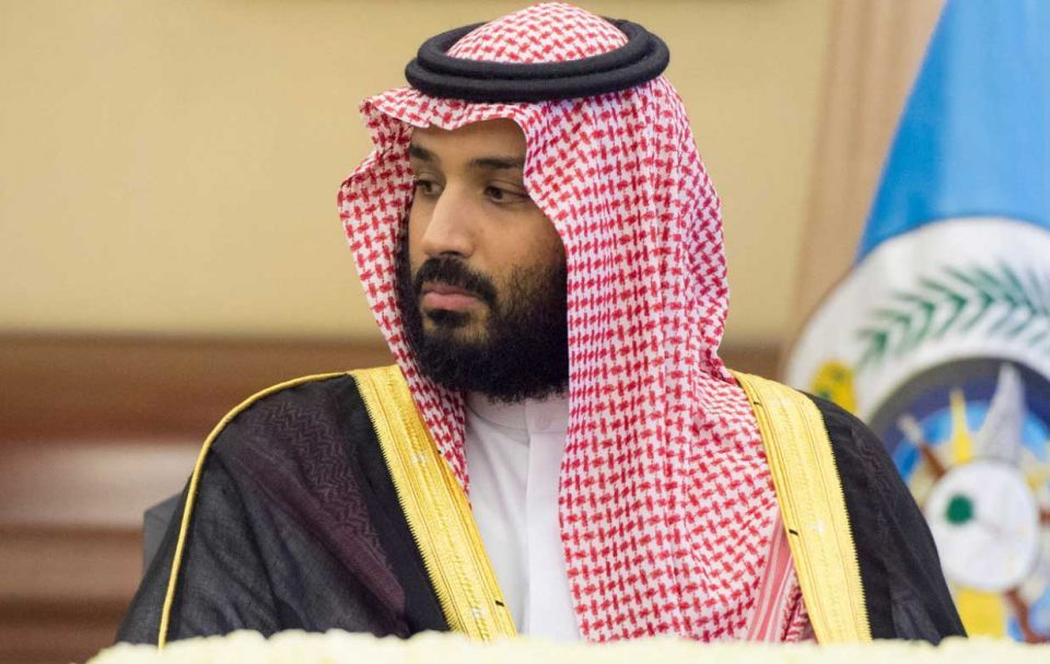 Riyadh rejects reports of prince's death in graft purge
