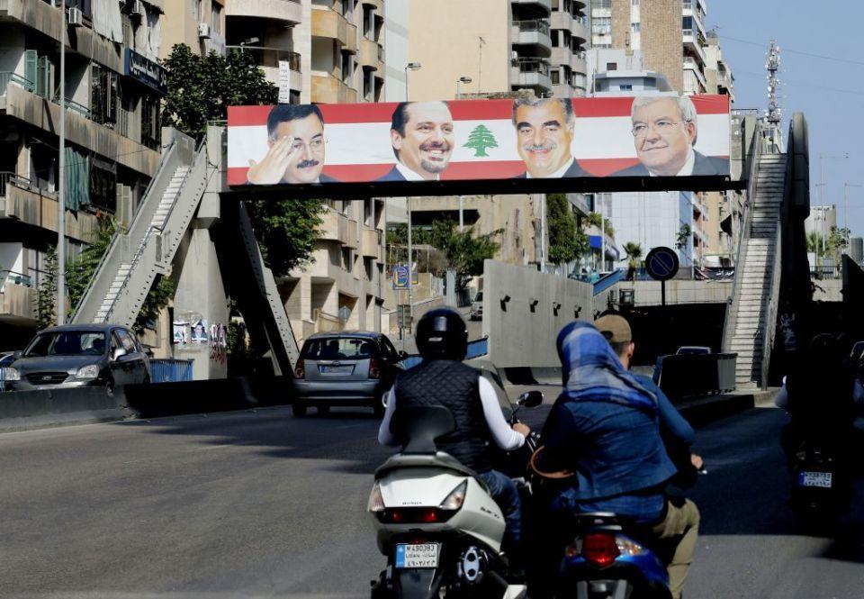 Saudi Arabia calls on its citizens to leave Lebanon