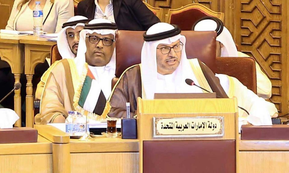 UAE minister says tackling Iran missile programme 'urgent priority'