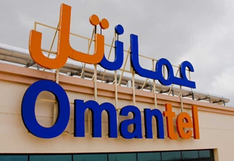 Omantel completes $2bn acquisition of Zain shares