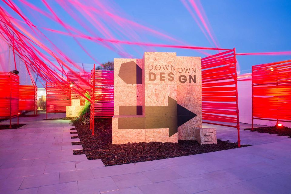 In pictures: 3rd edition of Dubai Design Week