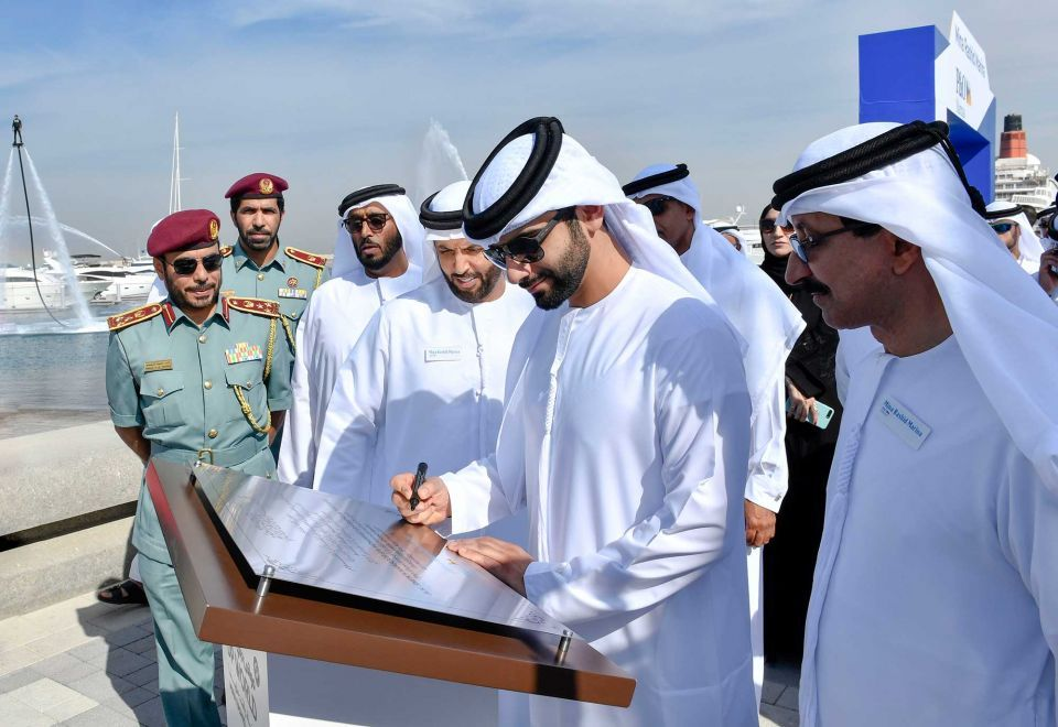 In pictures: New luxury cruise tourism hub 'Marinas' at Mina Rashid