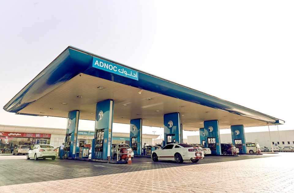Abu Dhabi's Adnoc could raise $2 Billion from unit IPO