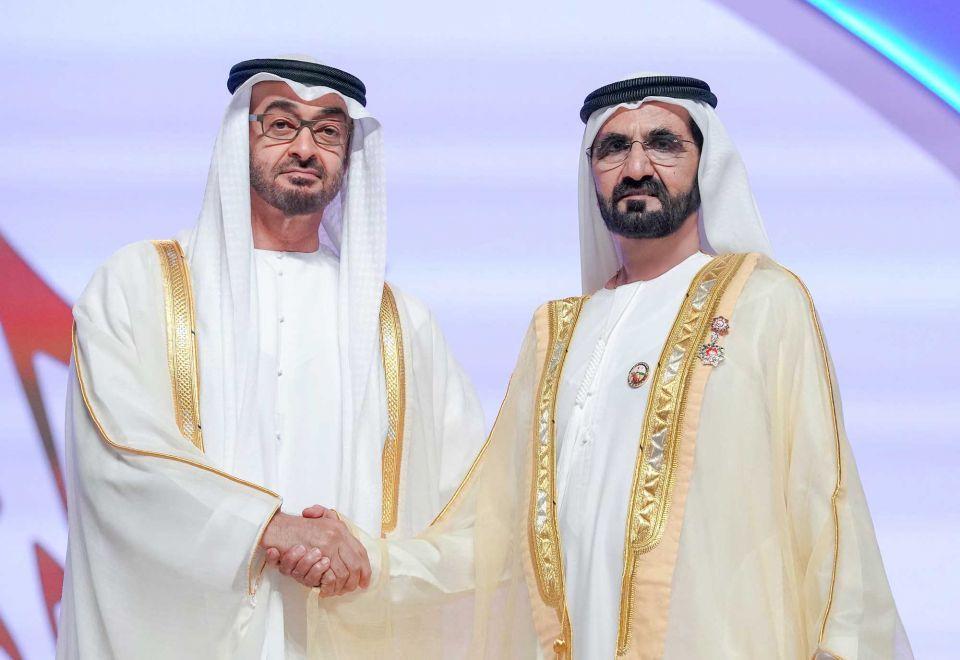 Sheikh Mohammed receives humanitarian award