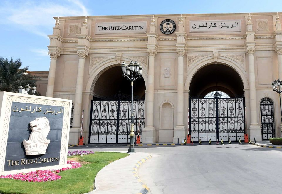 Riyadh's Ritz 'luxury prison' to reopen on February 11