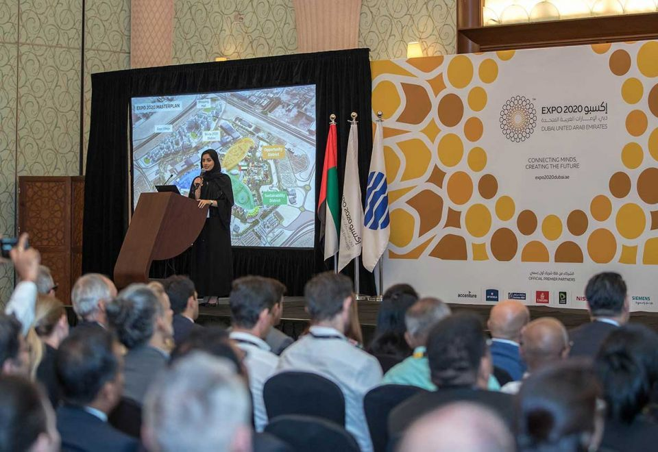 Expo 2020 awards $3bn in construction contracts in 2017