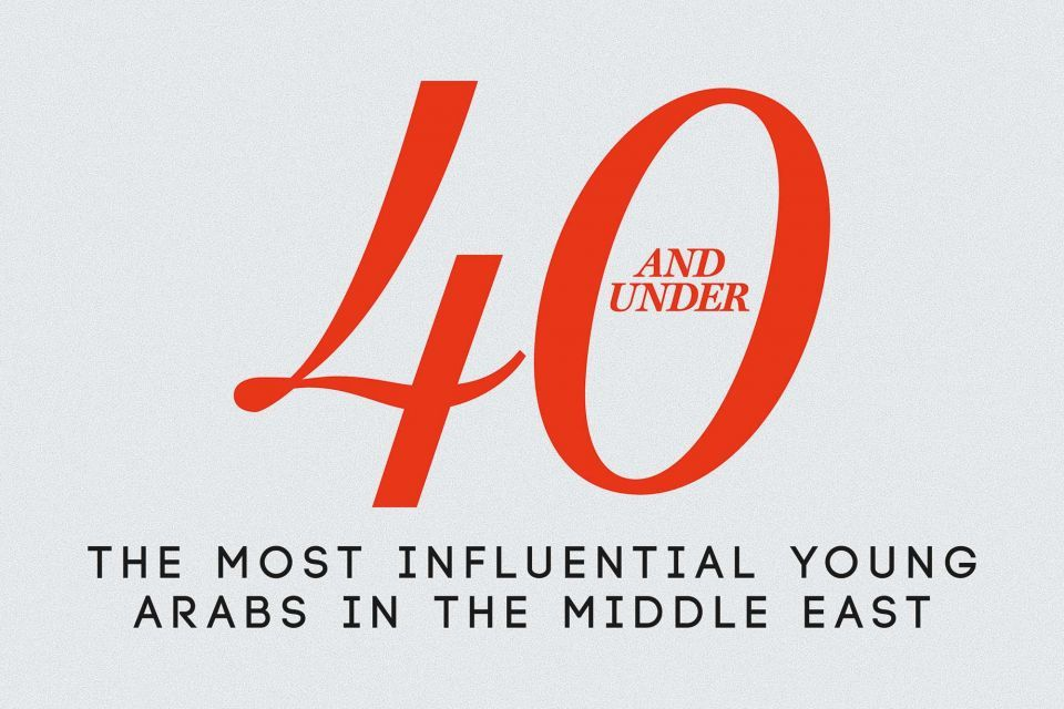 40 and Under: the most influential young Arabs in the Middle East