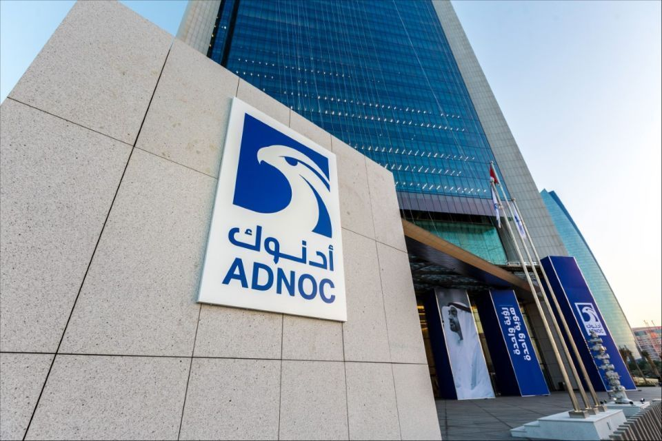 UAE's ADNOC says to expand use of carbon capture technology