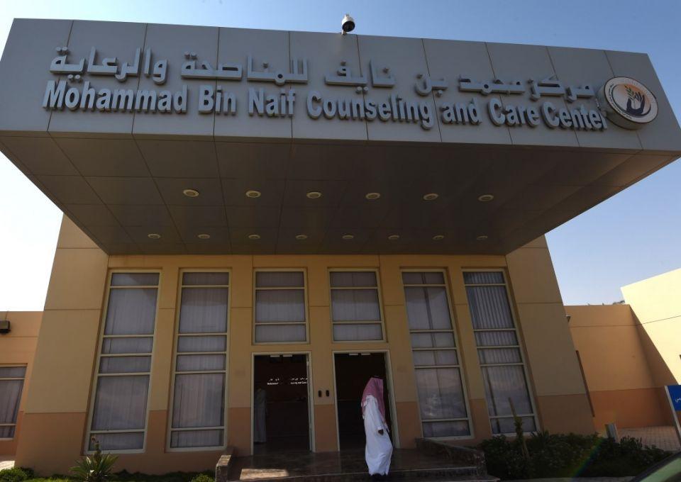 Jihadists go to rehab at '5-star' Saudi centre