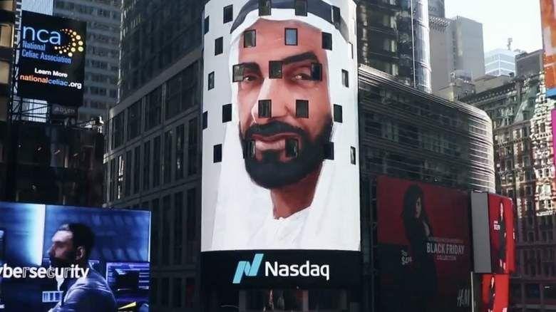UAE National Day marked in New York, Saudi Arabia