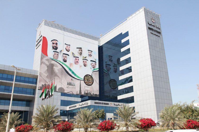 UAE 'surprised' at inclusion in EU tax-haven blacklist