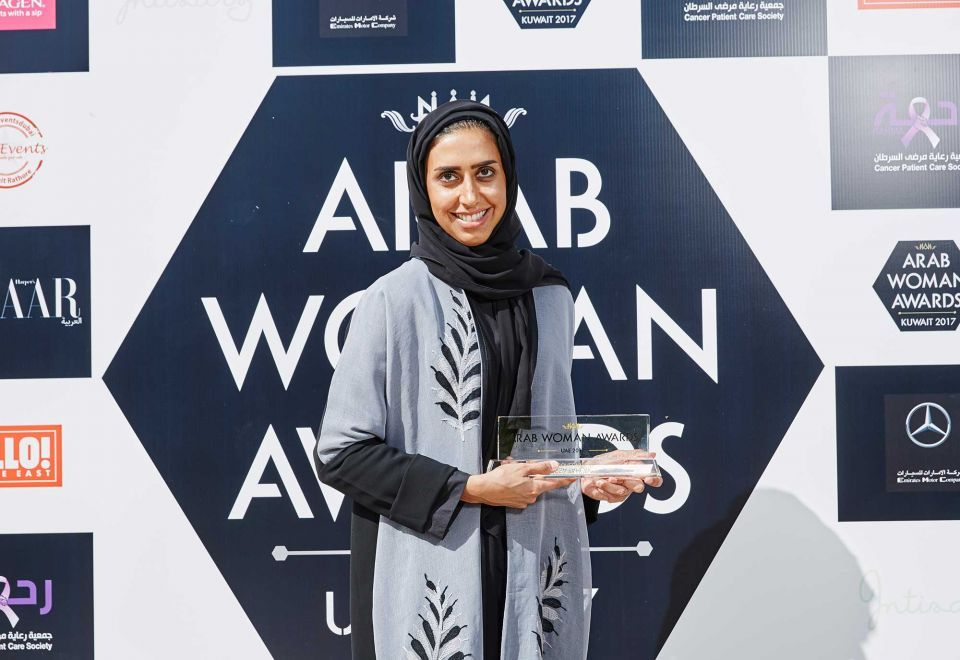 In pictures: Arab Woman UAE 2017 winners