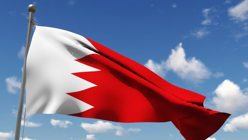Bahrain to hold parliament vote in November
