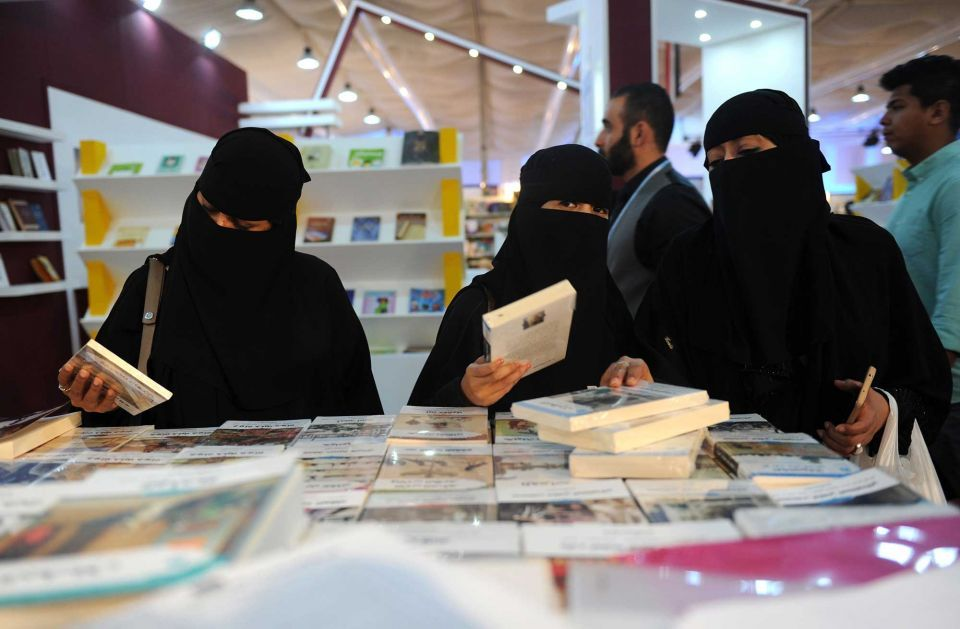 In pictures: 3rd edition of Jeddah International Book Fair