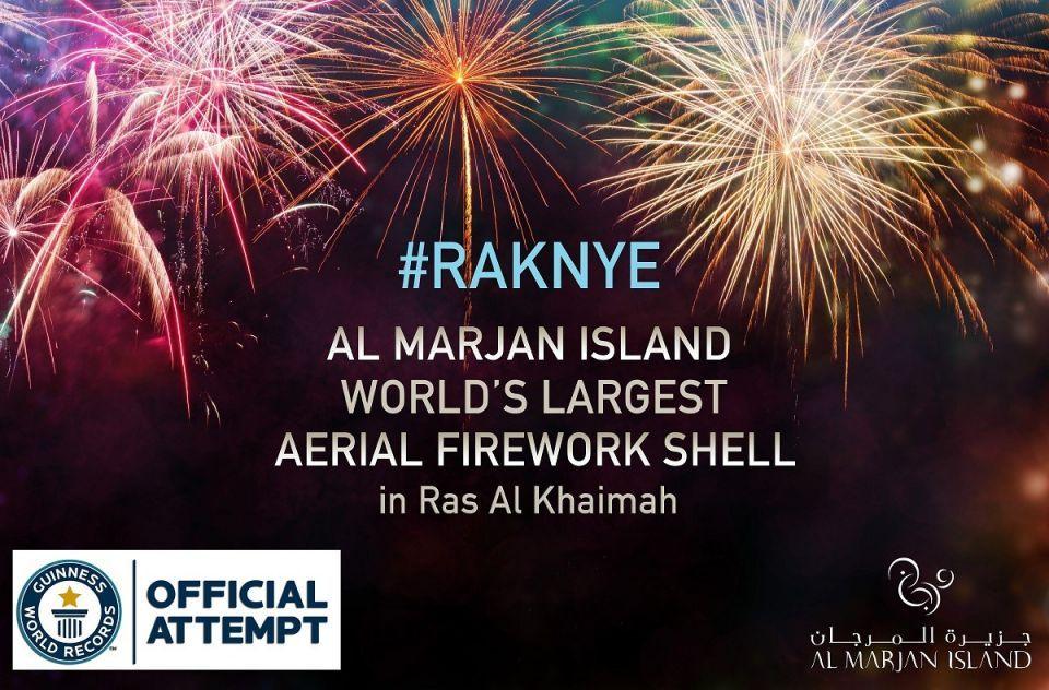 Ras Al Khaimah eyes Guinness world record with NYE fireworks