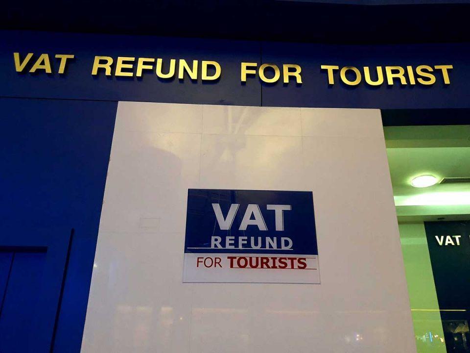 Saudi Arabia to return VAT to tourists