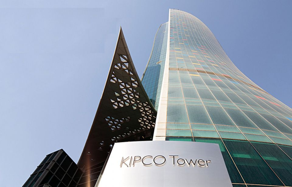 KIPCO raises over $312 million from rights issue