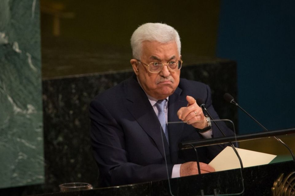 Palestinians confirm will not attend US-led meeting in Bahrain