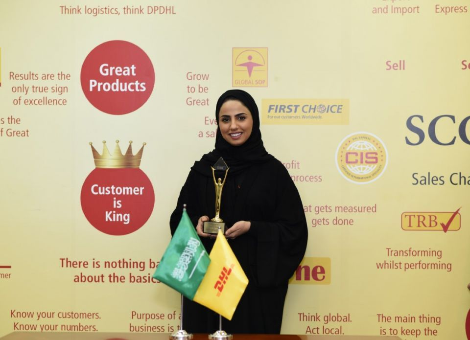 DHL manager is first Saudi woman to win Gold Stevie award