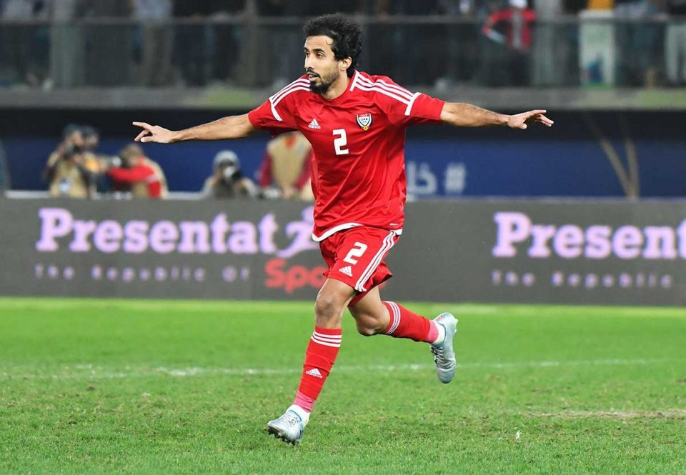 UAE to face Oman in Gulf Cup final
