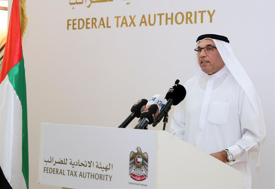 UAE limits VAT daily cash refunds at AED7,000 in digital push