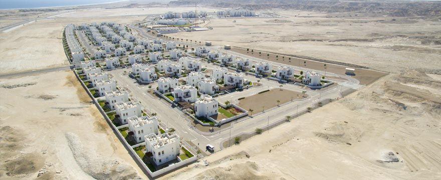 Oman to raise $1.2bn for Duqm Special Economic Zone